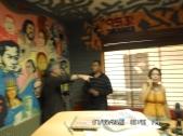 En la radio Tamunangue